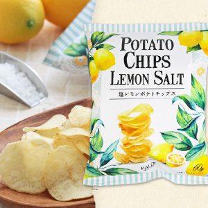 塩レモンポテトチップス