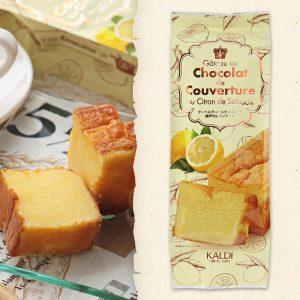 クーベルチュールチョコレート瀬戸内レモンケーキ
