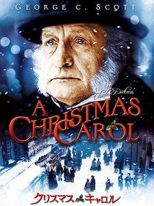 実写映画クリスマス・キャロルのメインイメージ