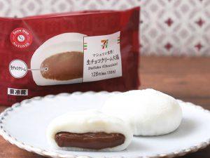 マシュマロ食感!生チョコクリーム大福