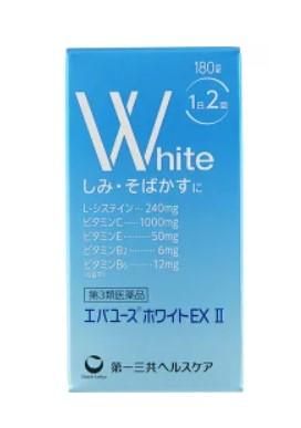 エバユースホワイト
